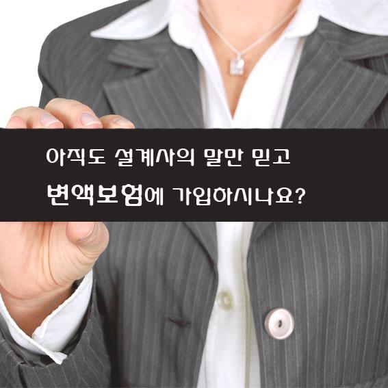 김문수카드뉴스1.jpg