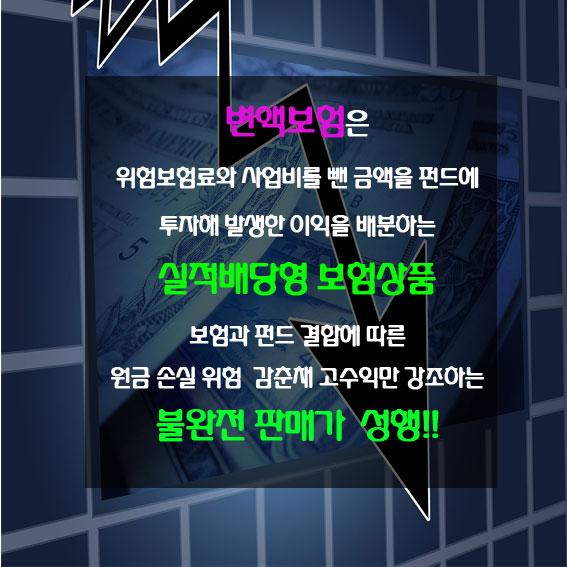 김문수카드뉴스4.jpg