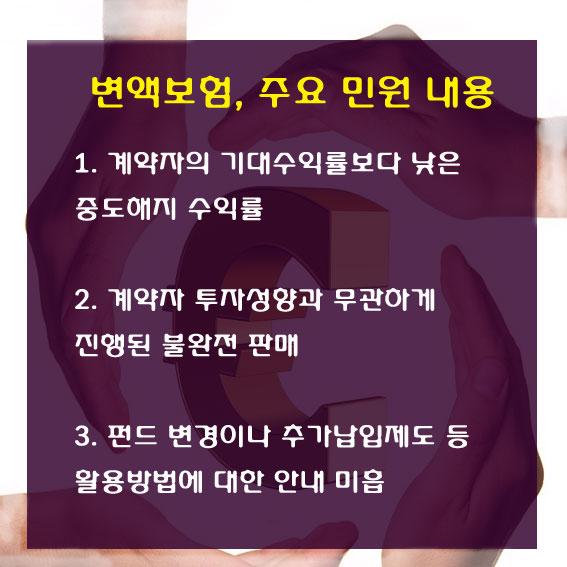 김문수-카드-추가.jpg