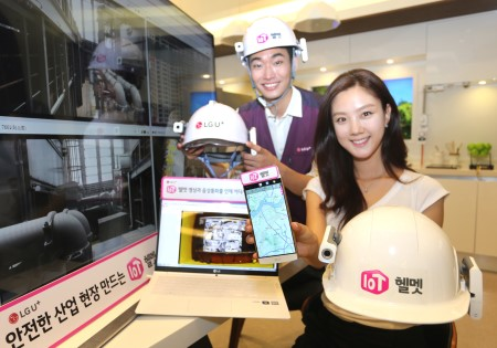 new_0722 LG유플러스, 안전한 산업 현장 만드는 'IoT 헬멧' 출시(가로).jpg