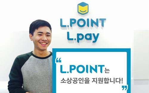 lpoint0.jpg