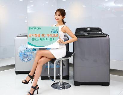 동부대우 신품 세탁기.JPG
