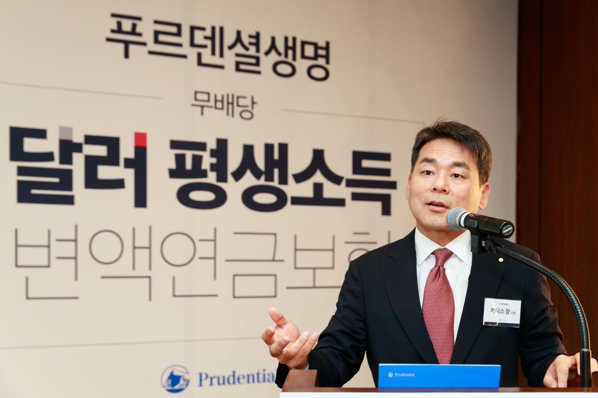 [보도사진] 푸르덴셜생명, '달러 평생소득 변액연금보험' 출시 (1).jpg