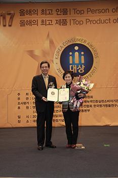 BBQ, '2017 대한민국 소비자 대상' 수상.JPG