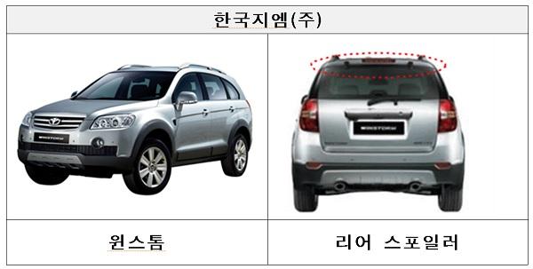 한국지엠 리콜 대상 차량.jpg