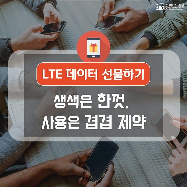 LTE_1.jpg