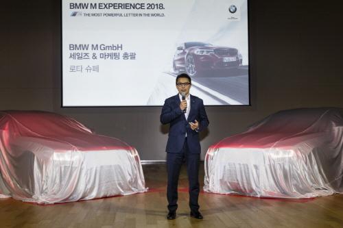크기변환_BMW M 익스리언스 2018_발표 현장 (1).jpg