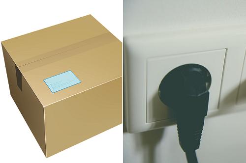 box-1252639_640.png