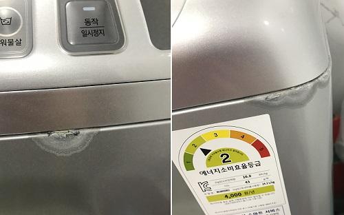 삼성세탁기 부식.jpeg