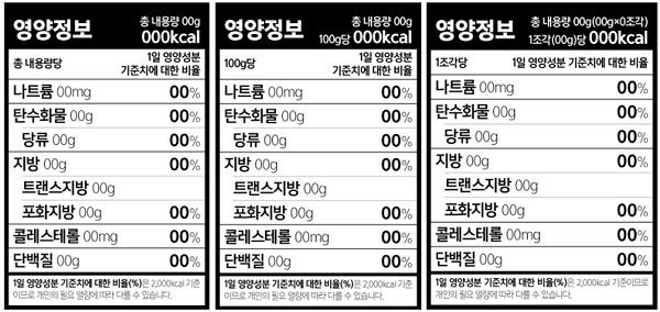 0910-유스-영양정보1.jpg