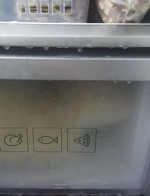 냉기 없고 물 흘러.jpg