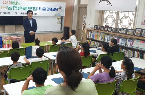 [사진1]NH농협손보, 1사1교 금융교육 실시 관련 사진.jpg
