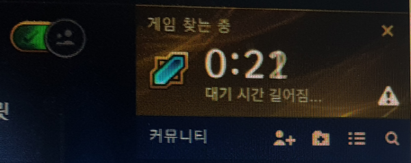 크기변환_대기열 5분.png