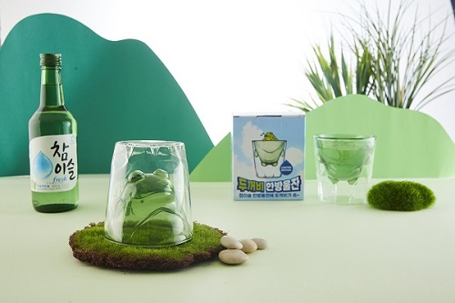 두꺼비한방울잔.jpg