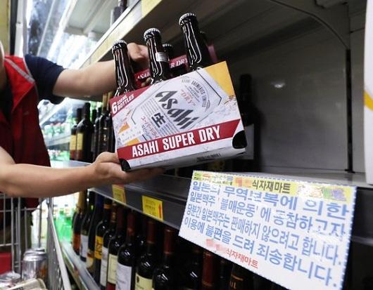 일본 맥주 불매.jpg
