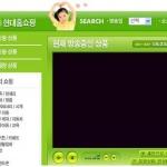 """""""TV홈쇼핑 '옴부즈맨'프로그램 차라리 폐지하라"""""""