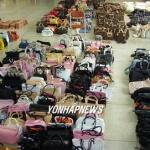 홍콩 등 해외 쇼핑몰 '짝퉁 명품' 판매로 소비자 울려