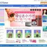 온라인쇼핑몰 상품정보 가이드라인 명시 의무화