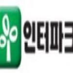 인터파크 '포인트 구매' 소비자 현혹…'눈 가리고 아웅'