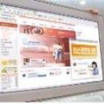 인터넷쇼핑몰 적립금 사용 티격태격
