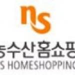 """""""농수산 홈쇼핑 예비 시어머니 설 선물 연속 '배달사고'"""""""