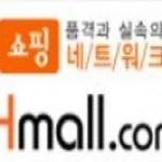 """현대홈쇼핑 """"깨진 노트북 배달 후 되레 면박"""""""