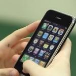 인터넷전화 유료 앱, 업그레이드 중단으로 '먹통'..보상은?