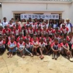 SK건설, 아프리카 마다가스카르에 급식소 기부