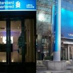 SC·씨티 외국계 은행 고객정보 5만건 추가 유출