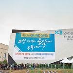 GS건설, '오산시티자이' 사흘간 2만여 명 방문 '성황'