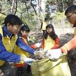 대림그룹 임직원, 남산 소나무 지킴이 봉사활동