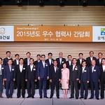 한화건설, 2015 우수협력사 포상 및 간담회 개최