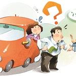 동생이 운전하다 사고나면 가족 한정 보험 될까?