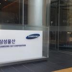 통합 삼성물산 1일 공식 출범…4개 부문 각자 대표 체제