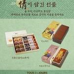 [상품톡] 뚜레쥬르, 고품격 추석 선물세트
