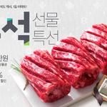 [상품톡] 추석 선물세트, 한우·수산물 가격 '껑충', 과일 '폭삭'