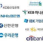 7년 비과세 재형저축 금리, KDB산업은행 4.5% 최고