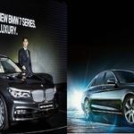 억~대  최고급 세단, BMW 7시리즈 vs. 벤츠 S클래스 대결하면...