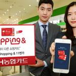[상품톡] NH농협카드, NH올원 Shopping&11번가 카드