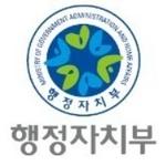 공공기관 2238곳 개인정보 보안에 '구멍'