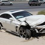 자동차 사고, 알고 보니 보험사기였다면...할증 보험료는 어떡해?