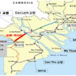 롯데건설, 베트남 고속도로 공사 수주