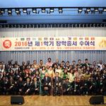 부영그룹 이중근 회장, 외국인 유학생에 장학금 지급