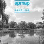 아모레퍼시픽미술관, 현대미술 프로젝트 'apmap' 네 번째 기획전 진행