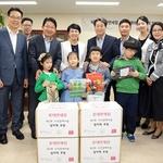 롯데면세점, 전국 시각장애아동 위한 점자책 1000여권 지원
