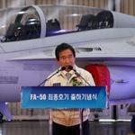 KAI, FA-50 경공격기 최종호기 출하…공군 인도 완료