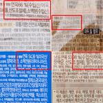 어묵 원산지는 모두 '수입산'?...표기 변경 지지부진