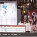 """CJ E&M 다이아 티비, 구독자 6600만 명 돌파...""""1인 창작자 시대"""""""