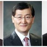 신한금융지주 회장 후보 추천 D-1...'포스트 한동우' 적임자는?