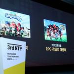 """[현장스케치] 넷마블 """"레볼루션 초대박…한 달 만에 2천 억 벌었다"""""""